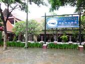 柬埔寨之旅2:DSCI0020.JPG