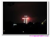 2009/12/31 圓山站跨年看煙火:091231-07.jpg