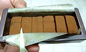 森製菓的巧克力:050722-1.JPG