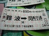 南海電鐵-關西機場:091207s021.JPG