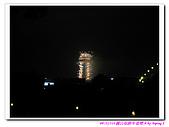 2009/12/31 圓山站跨年看煙火:091231-08.jpg