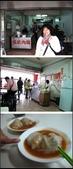 台南狼狽狂奔兩日遊~:20100219-s033.JPG