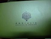 森製菓的巧克力:050722-2.JPG