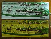 嵯峨嵐山 天龍寺,竹林,渡月橋-金閣寺-祇園(09京阪3):091205-051.JPG
