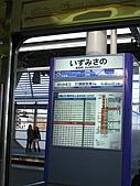 南海電鐵-關西機場:091207s022.JPG