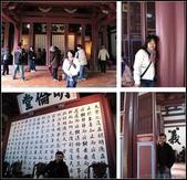 台南狼狽狂奔兩日遊~:20100219-s043.JPG