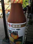 081122 台北故事館&大稻埕:081122-002.jpg