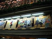 嵯峨嵐山 天龍寺,竹林,渡月橋-金閣寺-祇園(09京阪3):091205-505.JPG