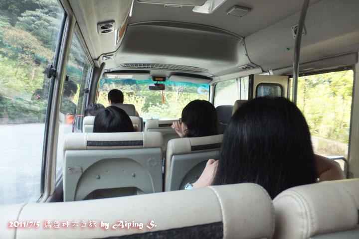 棲蘭山神木之旅&宜蘭饗宴:110905-039.JPG