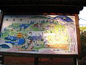 嵯峨嵐山 天龍寺,竹林,渡月橋-金閣寺-祇園(09京阪3):091205-389.JPG