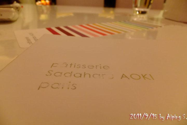 2011年快樂過生日~:10.JPG