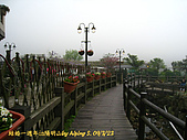 結婚週年休假日in竹子湖09':090323-29.JPG