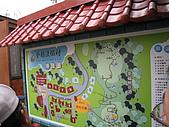 楊梅金鵝渡假村 090321:090322-018.JPG