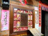 新竹2日遊:110618-020.JPG