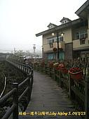 結婚週年休假日in竹子湖09':090323-35.JPG