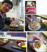南海電鐵-關西機場:091207s003.JPG