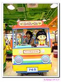 台北車站rido咖啡&地下街:090627-s19.jpg