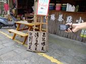 新竹2日遊:110618-047.JPG