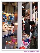2009 台北書展:090205-s02.jpg