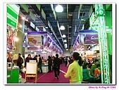 2009 台北書展:090205-s07.jpg