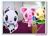 2009 台北書展:090205-s08.jpg