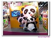 2009 台北書展:090205-s09.jpg