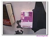 2009 台北書展:090205-s10.jpg