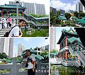 澳門香港吃吃喝喝Day4:100608-s018.jpg