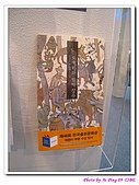 2009 台北書展:090205-s11.jpg