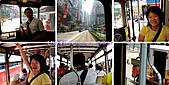 澳門香港吃吃喝喝Day3 香港 中環亂逛&太平山夜景:100607-s028-tile.jpg