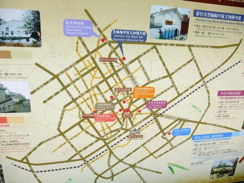 新竹市文藝亂遊:110423-020.JPG