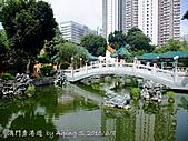 澳門香港吃吃喝喝Day4:100608-s026.JPG