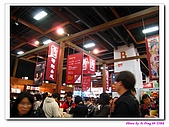 2009 台北書展:090205-s15.jpg