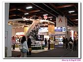 2009 台北書展:090205-s17.jpg