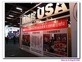 2009 台北書展:090205-s20.jpg