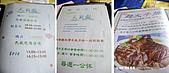 土城桐花&天籟園午餐 & 新埔大蒜水餃:100417 Tung002.JPG