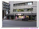 京都-伏見稻荷-天得院-京都車站(09京都大阪五日遊第一天):091203-073.jpg