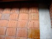 新竹2日遊:110619-104.JPG