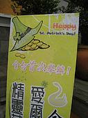 楊梅金鵝渡假村 090321:090322-011.JPG