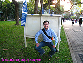 090315 台灣大學杜鵑花節:090314 NTU26.JPG