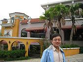 楊梅金鵝渡假村 090321:090322-012.JPG