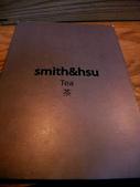 Smith & Hsu喝茶去:110522-04.JPG