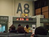 3/29義大利蜜月旅行-第一天:080329-0025TaoyuanAirport.jpg
