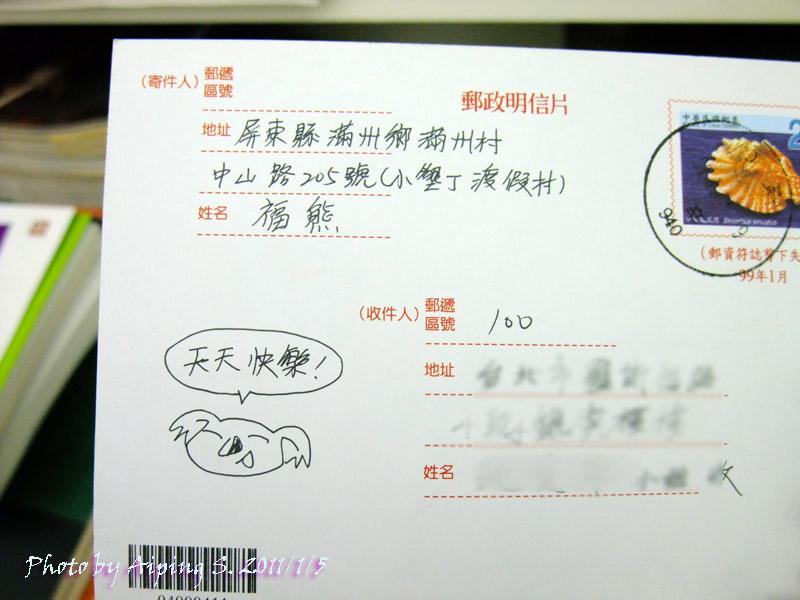 2011新年卡片:20110105-6.JPG