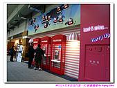 京都-伏見稻荷-天得院-京都車站(09京都大阪五日遊第一天):091203-017.jpg