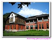 北投圖書館&溫泉博物館:090919-Beitou035.jpg