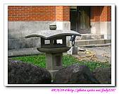 北投圖書館&溫泉博物館:090919-Beitou038.jpg