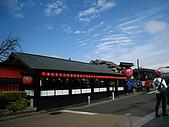 嵯峨嵐山 天龍寺,竹林,渡月橋-金閣寺-祇園(09京阪3):091205-340.JPG