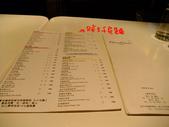 Chin Chin Cafe蜜糖吐司:110610-chinchin13.JPG