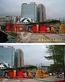 090205 市政府前花燈:090205s01.jpg